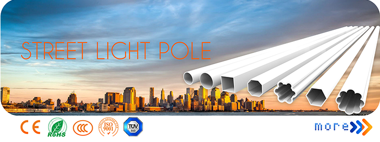 Pole for Road and Street Lighting Installation-EL Rongchang